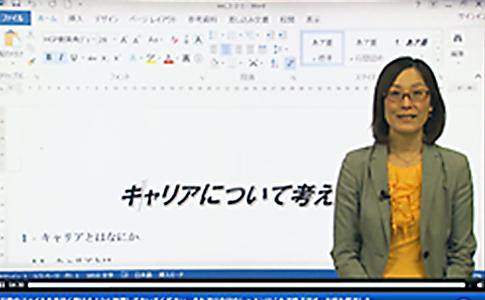 Word2013講座